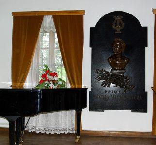 Muzeum-Adama-Mickiewicza-5- junior.bialystok.pl