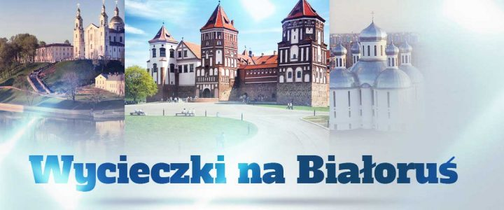 biuro podróży Białystok wycieczki na Białoruś Litwę do Puszczy Białowieskiej wizy junior.bialystok.pl